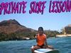 Private SURF LESSON - 1 student